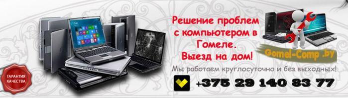 3423656_Bezimyannii (700x197, 29Kb)