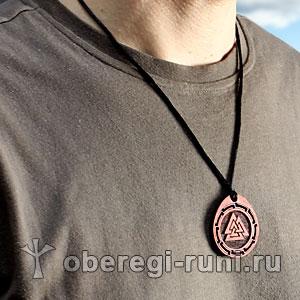 Рунескрипты старшей эдды/5051365_02080243391913_valknytkrasnoederevo01 (300x300, 27Kb)