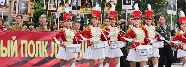 «Бессмертный полк России» 1 (600x216, 226Kb)