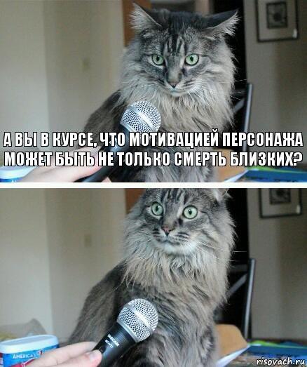risovach.ru (438x523, 76Kb)