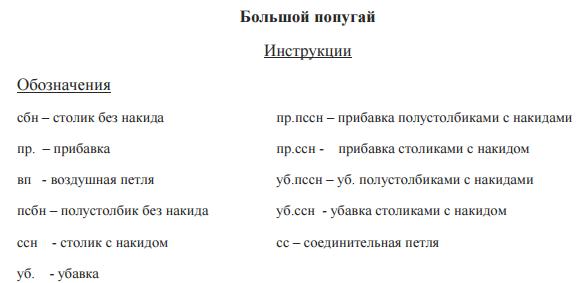 РЎРЅРёРјРѕРє (582x283, 33Kb)