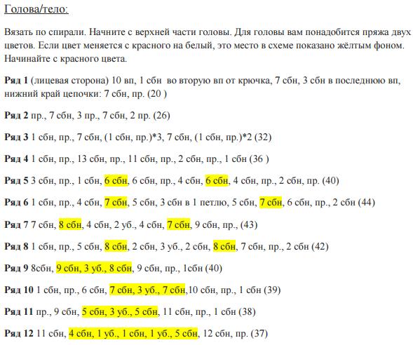 РЎРЅРёРјРѕРє (589x492, 91Kb)