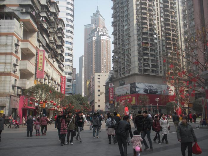 китайский город Чунцин фото 16 (700x525, 429Kb)