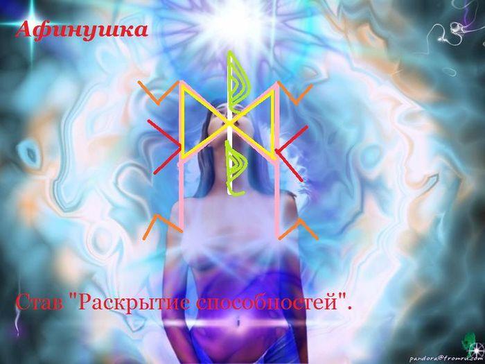 5916975_8bfc93f8baeb27849dda57a06c11b76d (700x525, 51Kb)