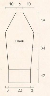 6009459_bolerokos3 (211x406, 15Kb)