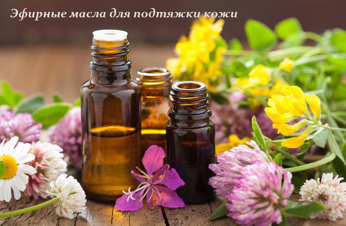 2749438_Efirnie_masla_dlya_podtyajki_koji (700x457, 480Kb)