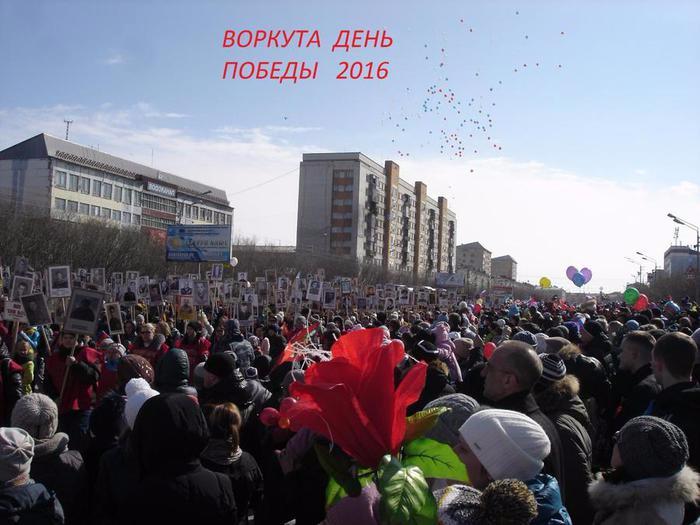 129528941_Bessmertnuyy_Polk_Vorkuta__2016 (700x525, 262Kb)