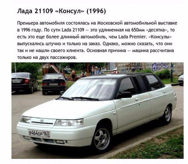 9 (604x528, 256Kb)
