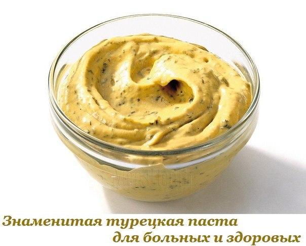 2749438_Znamenitaya_tyreckaya_pasta_dlya_bolnih_i_zdorovih (604x486, 51Kb)