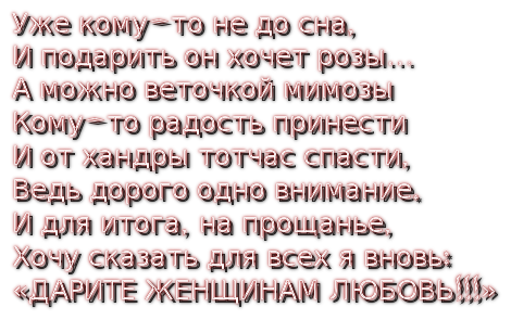 cooltext182533421149702.png222 (470x295, 147Kb)