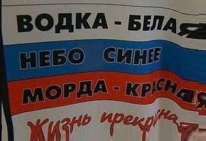 2684572_vodka_morda_zhizn (419x287, 40Kb)