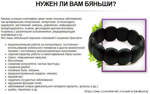 https://vk.com/bianshi_kazahstan/5708540_Kil5pZ0dB9M (604x380, 142Kb)