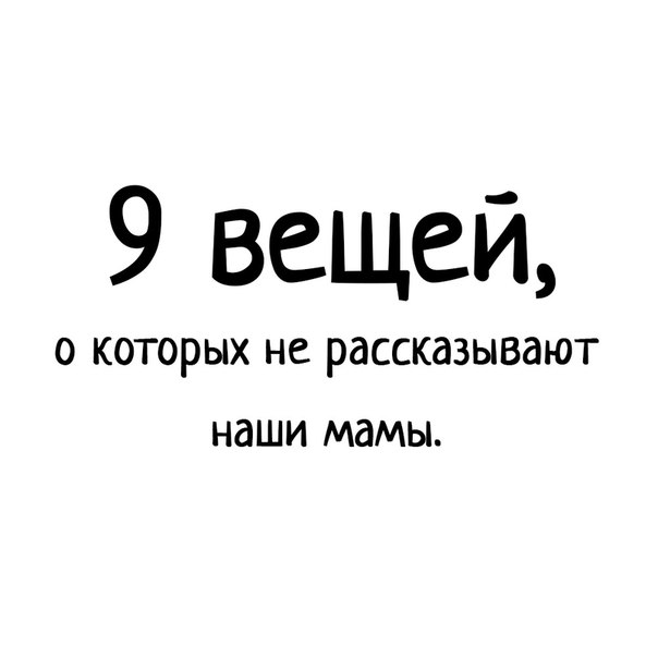 0Vb9OJ9JSCg (604x604, 23Kb)