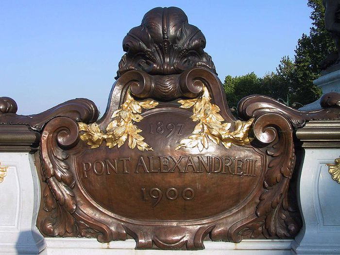pont_alexandre_iii_9 (700x525, 80Kb)