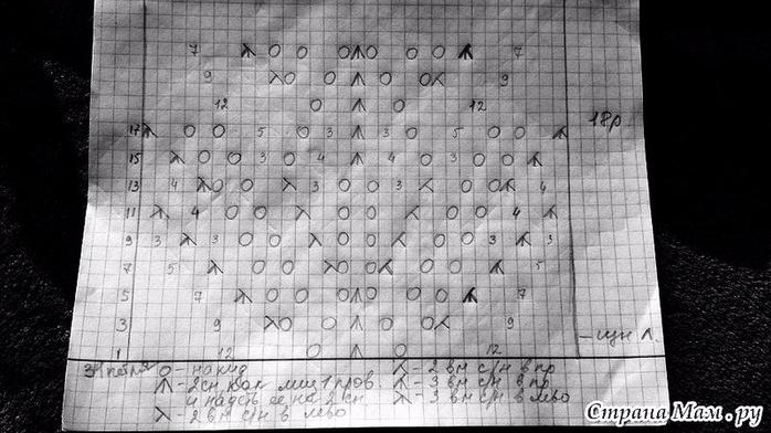 f2ed45bc (700x392, 211Kb)