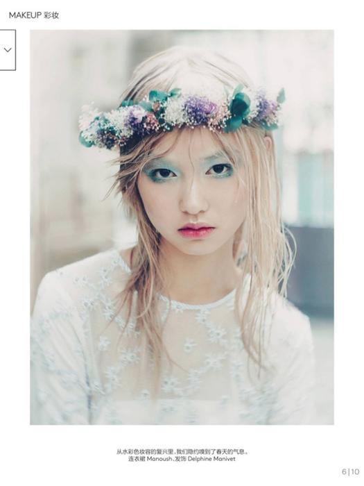Estelle-Chen-Vogue-China-Beauty-2016-Editorial02 (525x700, 218Kb)
