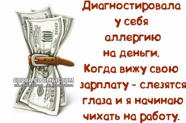 1393101242_frazochki-12 (604x402, 217Kb)