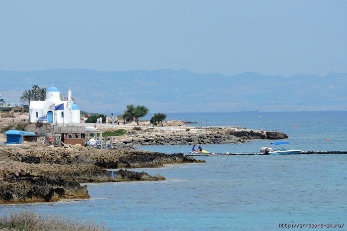 Кипр, май 2016 (14) (700x466, 236Kb)
