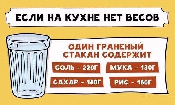 image (8) (604x362, 204Kb)