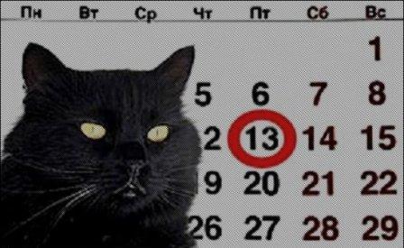7 ������� ������ 13-� � ������� �������