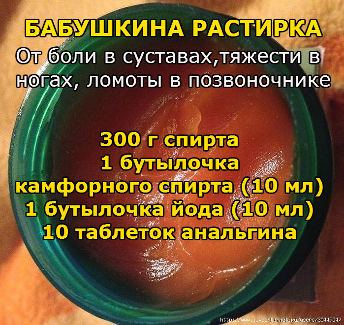 image (32) (699x660, 219Kb)
