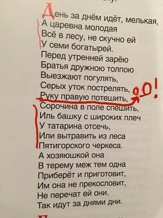 Русская зрелая дает в 25 фотография