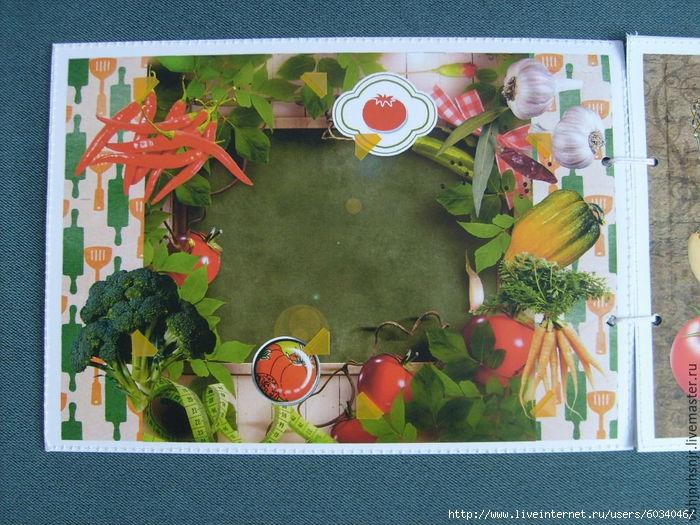 74e6129c824a6b5bc1f361392eqn--kantselyarskie-tovary-kulinarnyj-fotoalbom (700x525, 256Kb)