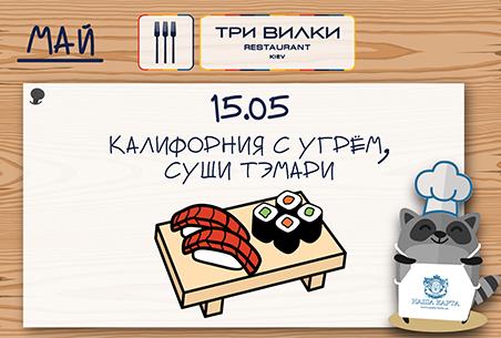 5684778_Untitled1 (452x305, 148Kb)