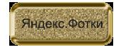 ������.����� (170x70, 16Kb)