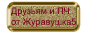 ��-���������5 (170x70, 17Kb)