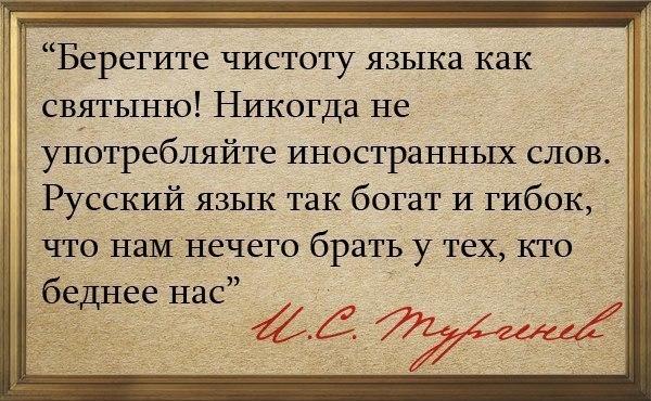 русский язык (600x370, 193Kb)