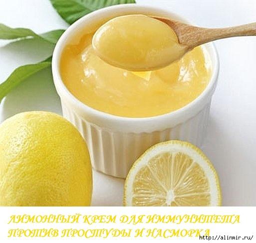 5283370_limonnii_krem (513x486, 111Kb)