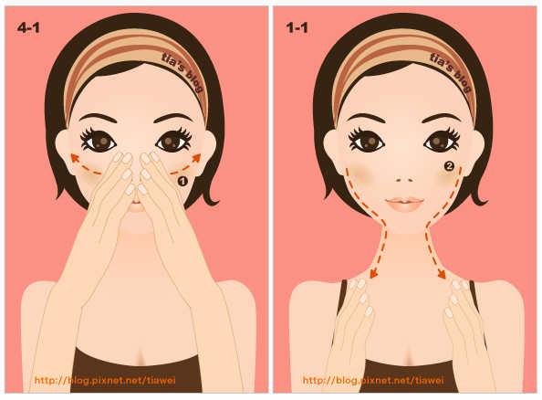 Омолаживающий Массаж Асахи (ZOGAN) для лица в картинках (11) (594x438, 123Kb)