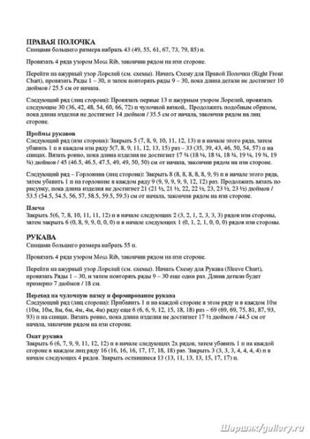 5308269_jaketspisamiletnee5 (452x640, 83Kb)