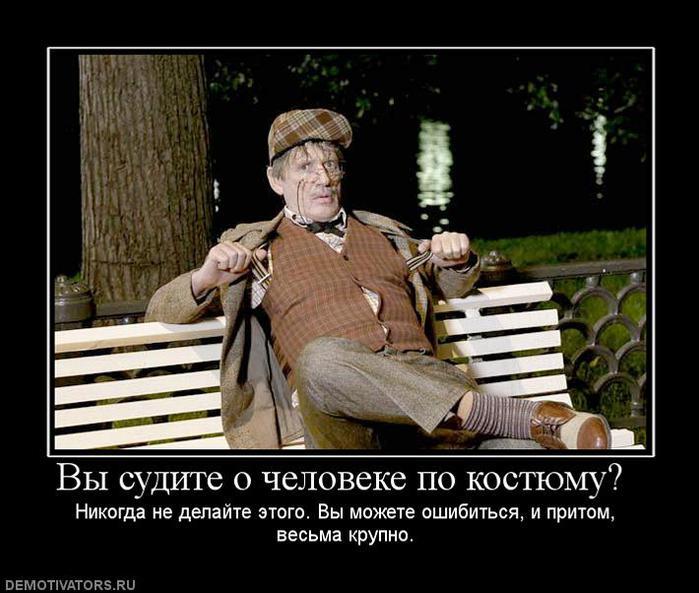 1727489_margaritamasteretointeresnopoznavatelnokartinki_6196385979 (700x593, 62Kb)