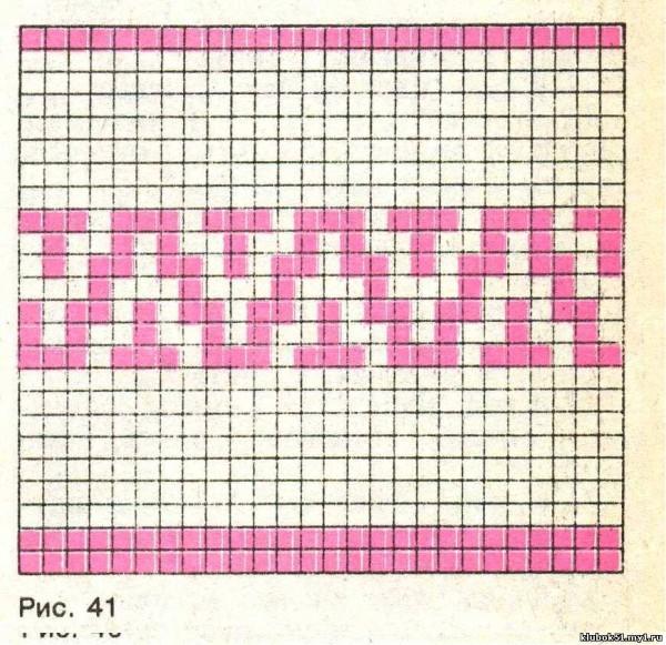 узор-пирамидки-600x581 (600x581, 388Kb)