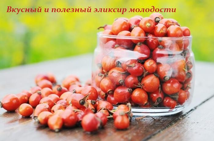 2749438_Recept_vkysnogo_i_poleznogo_eliksira_molodosti (700x460, 434Kb)