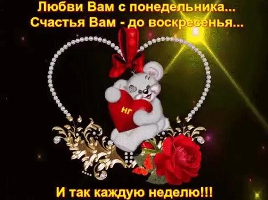 �����, ��� � �������!!!/3421230_ (548x408, 46Kb)