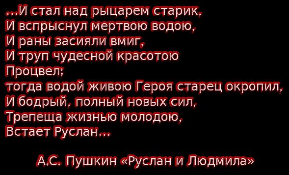 cooltext183446684555519 (589x356, 155Kb)