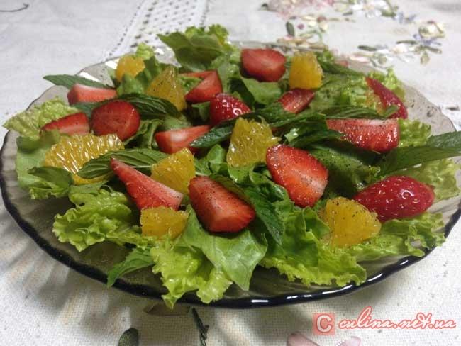 4781478_1463469566_salatsklubnikoy (650x488, 160Kb)