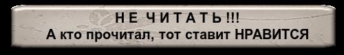 """С""""2 (500x80, 44Kb)"""