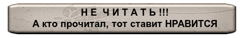 ф2 (500x80, 44Kb)