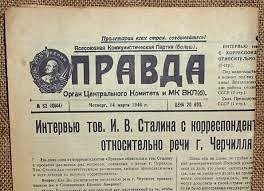 image газета (264x191, 52Kb)