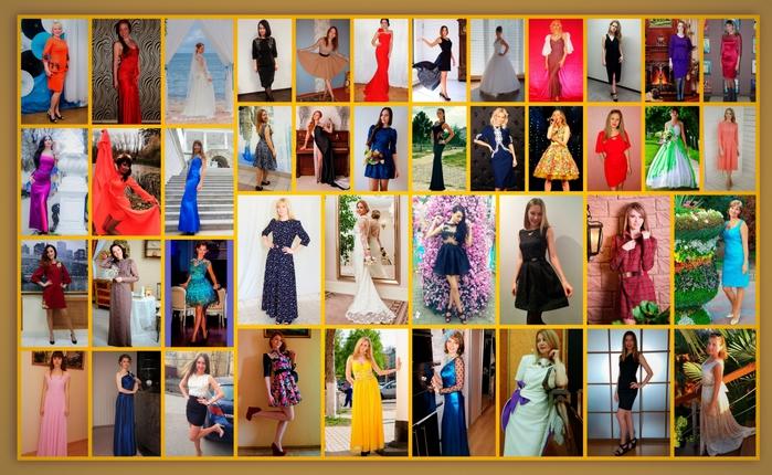Конкурс платьев «Весеннее обновление 2016» — номинация «Вдохновение» от Анастасии Корфиати/4897960__1_ (700x430, 288Kb)