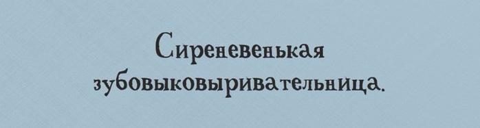 eo0iQjoJZoA (700x187, 69Kb)