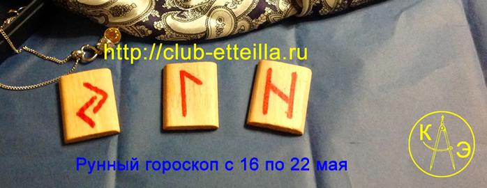 5178252_022_7 (700x270, 146Kb)