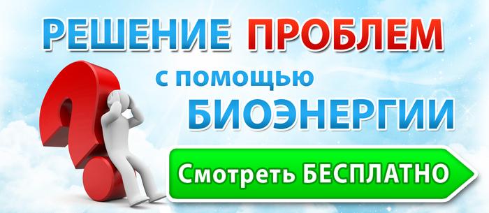 4687843_bannersocknopka3 (700x305, 203Kb)