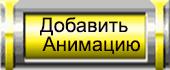 10--��������-�������� (170x70, 12Kb)