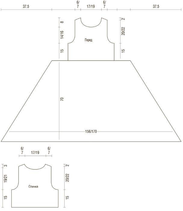 a2e8f0f213f4b0630b8b62be9ac2b7b1 (608x700, 66Kb)