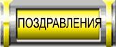 22-������������ (170x70, 11Kb)